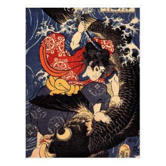 Carte Postale Oniwakamaru et la carpe géante