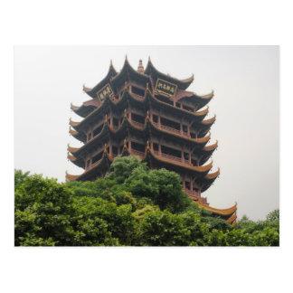 Carte Postale Pagoda jaune de grue