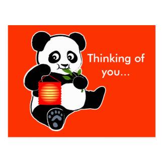 Carte Postale Panda avec la lanterne