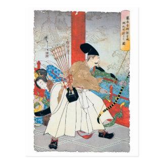 Carte Postale Peinture antique d'Archer de Japonais