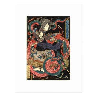Carte Postale Peinture japonaise de dragon circa 1860