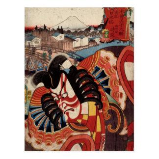 Carte Postale Peinture japonaise vintage - acteur de Kabuki