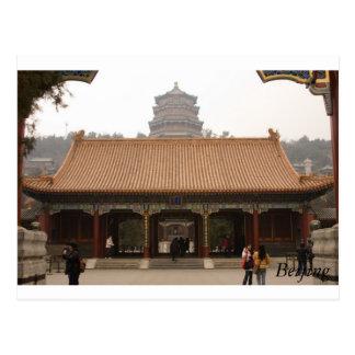 Carte Postale Pékin