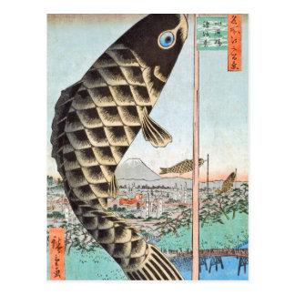 Carte Postale Pont de Suido de cerf-volant de HIroshige