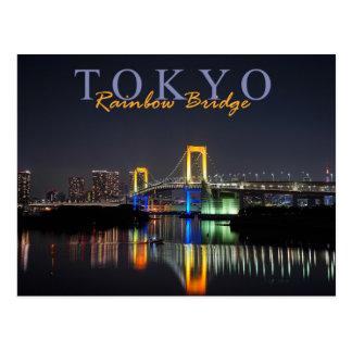 Carte Postale Pont en arc-en-ciel, Tokyo, Japon