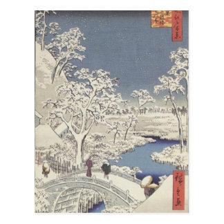 Carte Postale Pont en tambour chez Meguro, par Ando Hiroshige