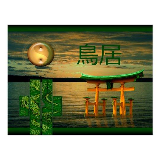 Carte postale portail Japonais 鳥居