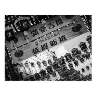 Carte Postale Porte de Chinatown