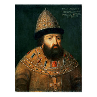 Carte Postale Portrait de tsar Alexei I Mihailovitch