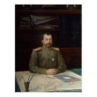 Carte Postale Portrait d'empereur Nicholas II, 1914