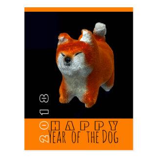 Carte Postale postC de l'année 2018 V de chien d'art numérique