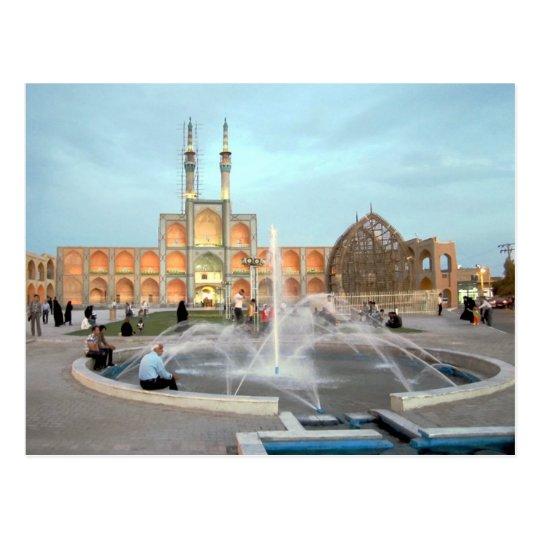 Carte Postale Postcard Amir Chakhmaq Complex, Yazd, Iran