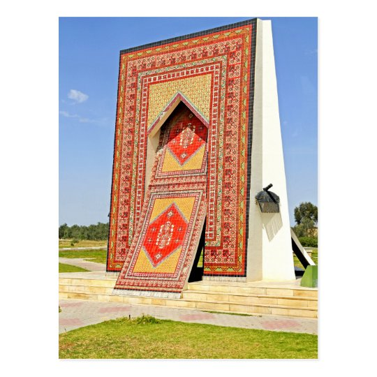 Carte Postale Postcard Carpet Monument in The City Of Kairouan