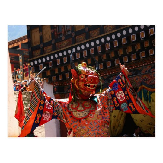 Carte Postale Postcard Dance in Paro Bhutan