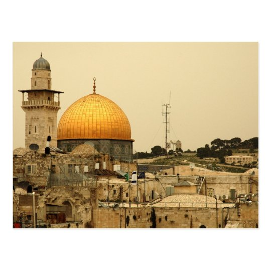 Carte Postale Postcard Dome Of Rock, Jerusalem Israel