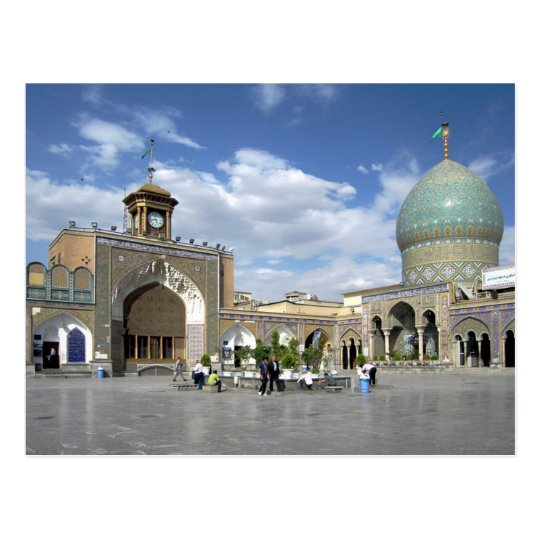 Carte Postale Postcard Holy Shrine of Abdulazim, Tehran, Iran