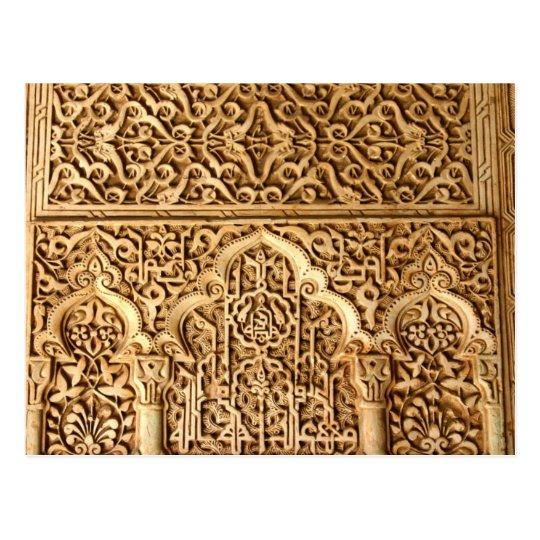 Carte Postale Postcard Islamic architecture Alhambra Spain