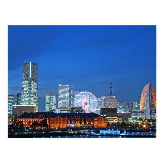 Carte Postale Postcard Minato Mirai in Yokohama City, Japan