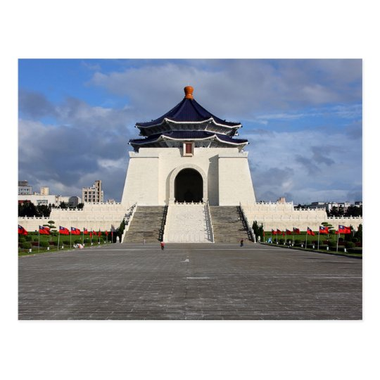 Carte Postale Postcard National Chiang Kai-shek Memorial Hall
