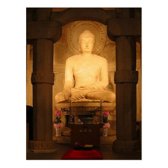 Carte Postale Postcard Seokguram Grotto (Buddha), South Korea