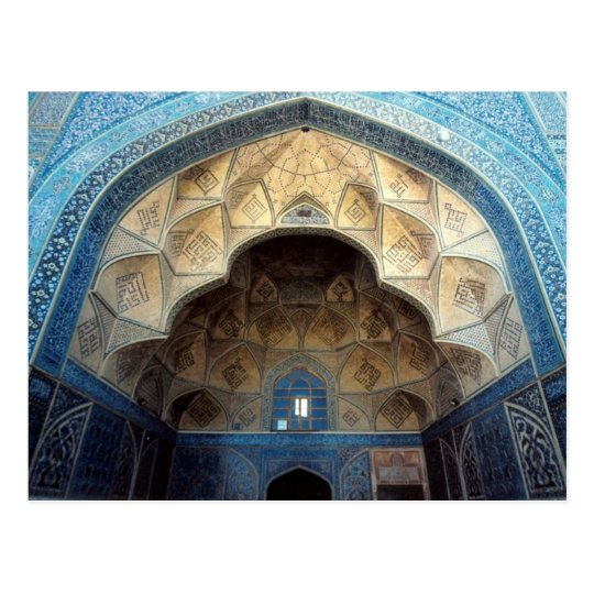 Carte Postale Postcard South iwan, Jameh Mosque, Isfahan, Iran