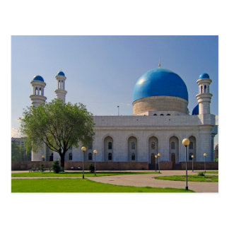 Carte Postale Postcard The Central Mosque, Almaty, Kazakhstan