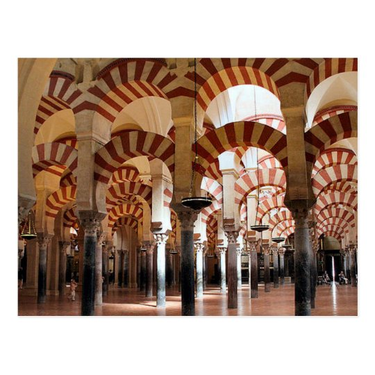 Carte Postale Postcard The Great Mosque of Cordoba (Hall), Spain