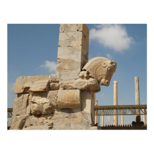 Carte Postale Postcard The Ruins of Persepolis Close-up, Iran