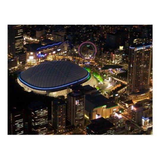 Carte Postale Postcard Tokyo Dome by night, Tokyo, Japan
