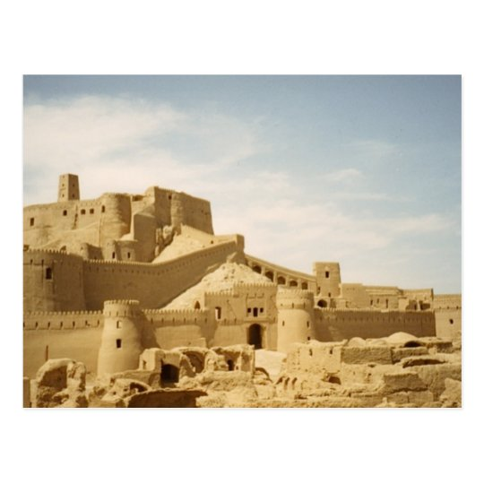 Carte Postale Postcard Tower and fort of Bam, Iran