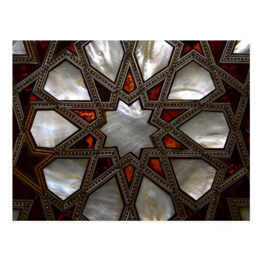 Carte Postale Postcard Turkey - Istanbul Mosaic Architecture