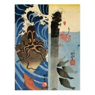 Carte Postale Poulpe, poisson rouge par Utagawa Kuniyoshi