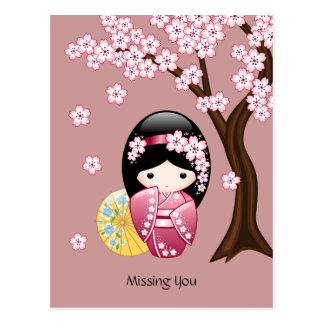 Carte Postale Poupée de Kokeshi de ressort - geisha mignon vous