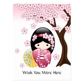 Carte Postale Poupée de Kokeshi de ressort - souhait japonais de