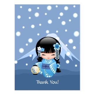 Carte Postale Poupée de Kokeshi d'hiver - Merci de fille de