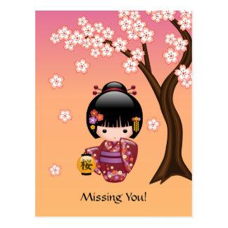 Carte Postale Poupée de Sakura Kokeshi - fille de geisha vous