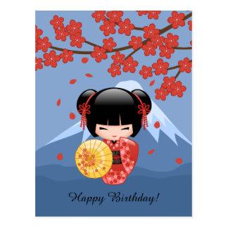Carte Postale Poupée rouge de Sakura Kokeshi, anniversaire
