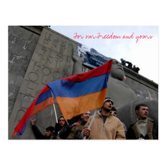 Carte Postale Pour notre liberté et le vôtre