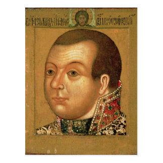 Carte Postale Prince M.V. Skopin-Shuyski, début du 17ème siècle