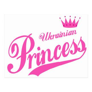 Carte Postale Princesse ukrainienne