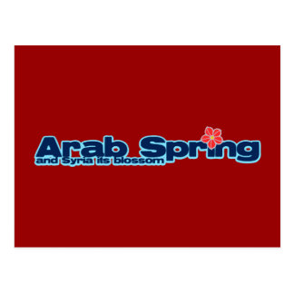 Carte Postale Projet de charité : Ressort d'Arabe de révolution