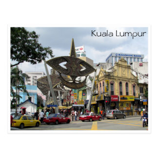 Carte Postale promenade kilolitre de kasturi