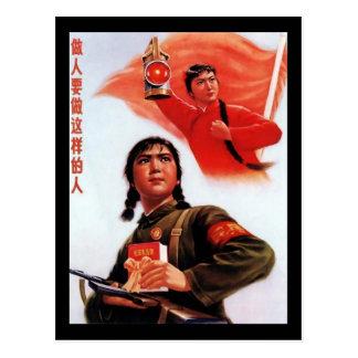 Carte Postale Propagande de la Chine