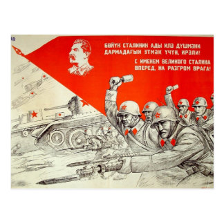Carte Postale Propagande russe de 2ÈME GUERRE MONDIALE