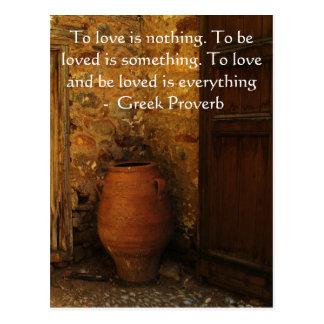 Carte Postale Proverbe grec au sujet de l'amour