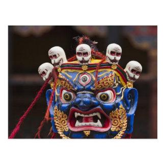 Carte Postale Représentation de danse de masque au festival 2 de