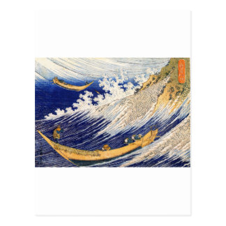 Carte Postale Ressacs - Katsushika Hokusai