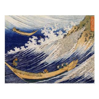Carte Postale Ressacs par Katsushika Hokusai
