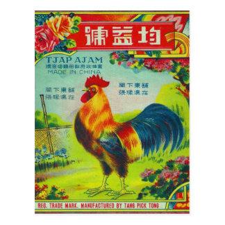 Carte Postale Rétro coq vintage d'étiquette de pétard de kitsch