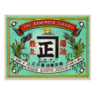 Carte Postale Rétro sauce de soja vintage du Japon de kitsch